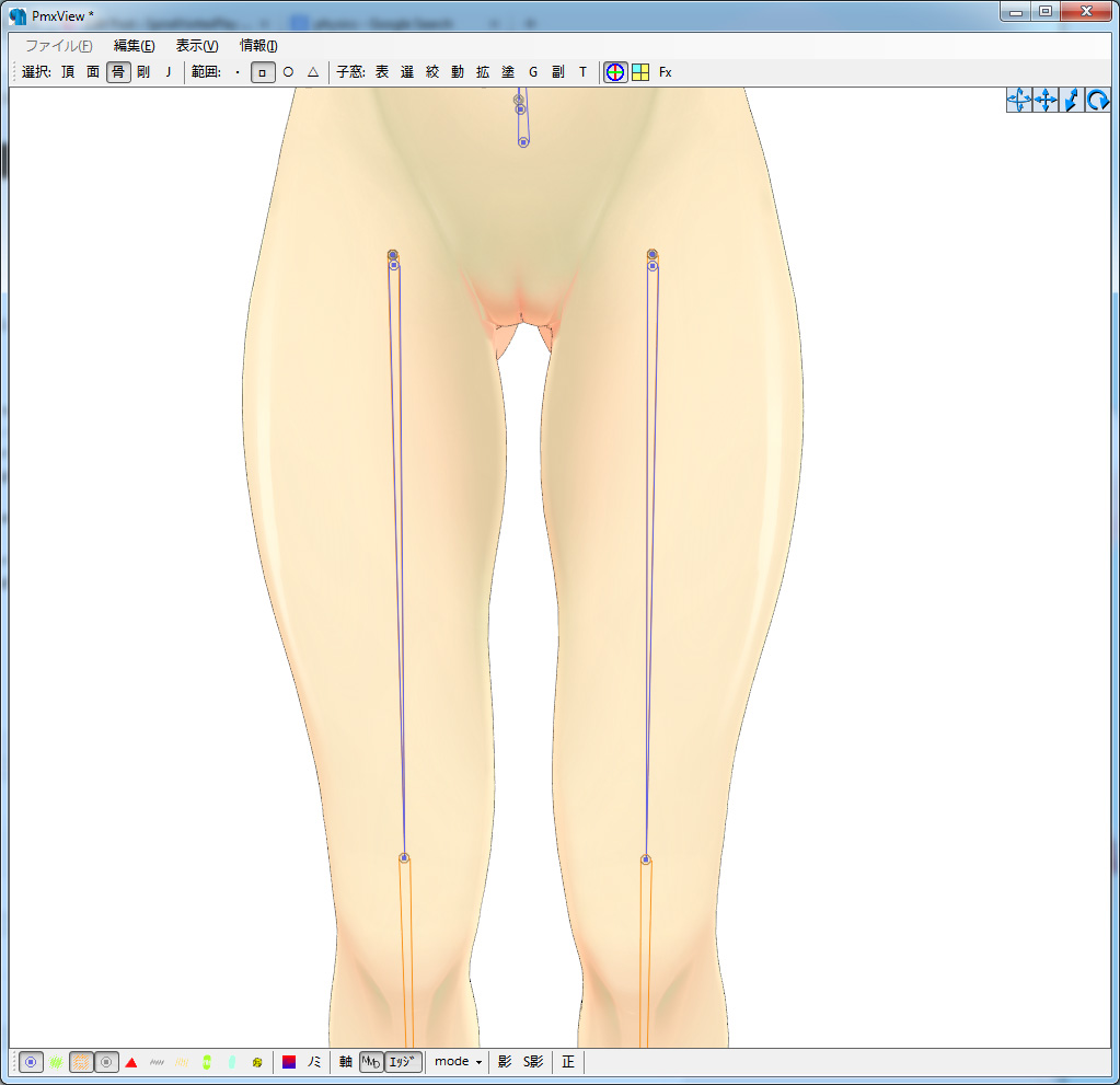 mmd_leg_physics_tutorial_pic3